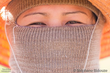 Khon Kaen et ses environs, la culture de L'issan