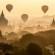Bagan, une féerie sans fin